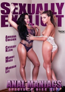 Sexually Explicit 8 Anal Maniacs 2016 1080p DVDRip-[ฝรั่ง-INTER-EROTIC]-[20+]