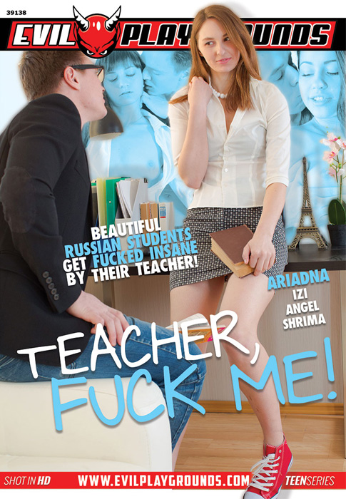Teacher Fuck Me! 2016