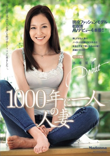 JAV AVOP-187 – 1000 IN ONE OF THE MARRIED WOMAN ACTIVE FASHION MODEL'S FIRST OFF AV DEBUT 4 PRODUCTION! ! SUWON RIKA-[หนังโป้AV-JAPANESE-AV]-[20+]