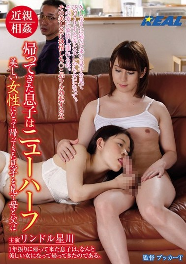 JAV XRW-194  INCEST BACK HOME HAVE BEEN MY SON SAW THE SON CAME HOME TRANSSEXUAL BEAUTIFUL WOMAN MOTHER AND FATHER RINDORU HOSHIKAWA-[ฝรั่ง-INTER-EROTIC]-[20+]