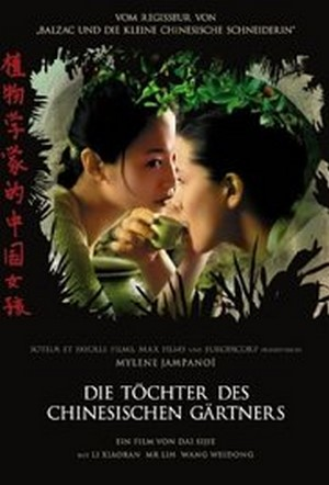 The Chinese Botanist's Daughters 2006