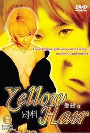 Yellow Hair 1999