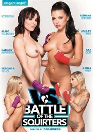 Battle Of The Squirters 2016