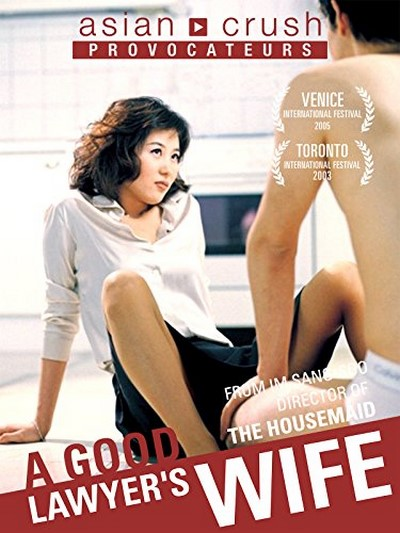 A Good Lawyer's Wife (2003)