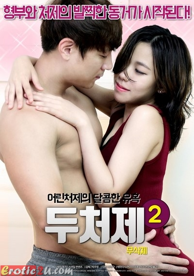 Two Sisters 2 [Unclear] (2017) ดูหนังอาร์เกาหลี [18+] Korean Rate R Movie