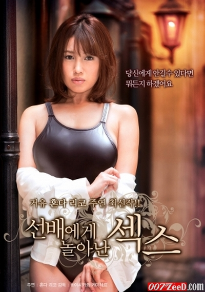 Because I Want To Be In Your Arms (2015) XXX ฟรี หนังอาร์ หนังโป๊