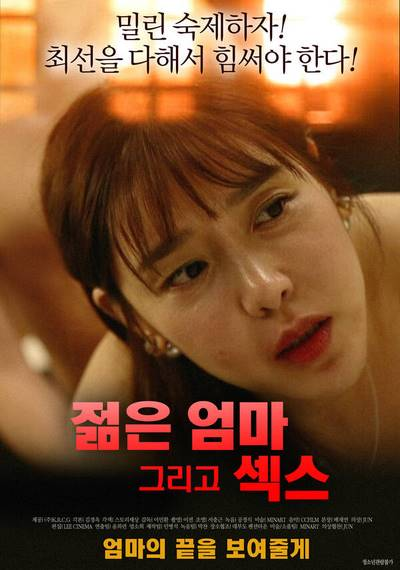 Young Mother and Sex (Unedited 2019) Replay XXX ฟรี หนังอาร์ หนังโป๊